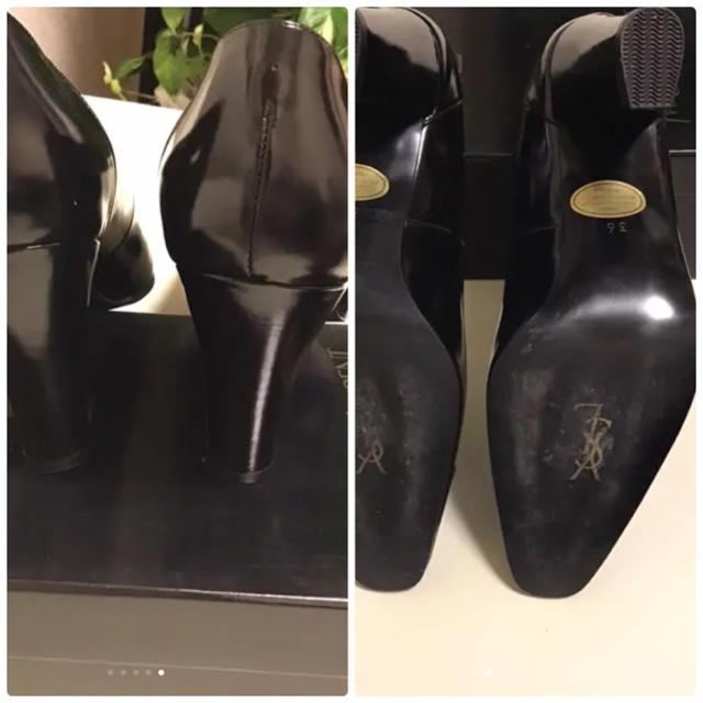 Yves Saint Laurent Beaute(イヴサンローランボーテ)の超美品!イブサンローラン パンプス サイズ36  23.5cm レディースの靴/シューズ(ハイヒール/パンプス)の商品写真
