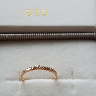 エテ(ete)のete K10リング(リング(指輪))
