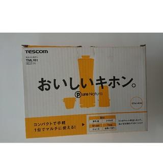 テスコム(TESCOM)のミル&ミキサー(ジューサー/ミキサー)