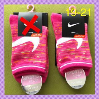 ナイキ(NIKE)の【ナイキ】可愛いピンク‼️キッズ 靴下 1足組 NK-26s 19-21(靴下/タイツ)