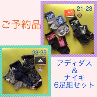 adidas - 【アディダス】破れにくく丈長め‼️キッズ靴下 3足組AD-24 23-25