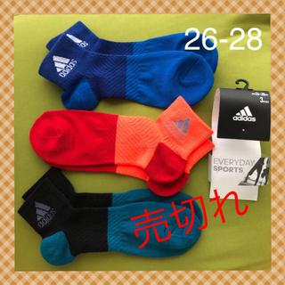 アシックス(asics)の【アディダス】つま先かかとパイル編み‼️靴下3足組AD-48E②☆ 26-28(ソックス)