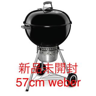 新品 Weber ウェーバー グリル 57cm (22インチ) バーベキュー (調理器具)