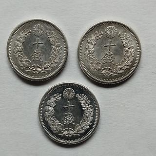 明治9年 竜10銭銀貨  3枚セット(貨幣)