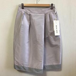 ハナエモリ(HANAE MORI)のタグ付き ハナエモリ スカート(ひざ丈スカート)