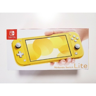 Nintendo Switch - ■ Nintendo Switch Lite ■ イエロー ■