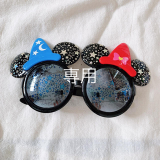ディズニー(Disney)のディズニーサングラス(サングラス/メガネ)