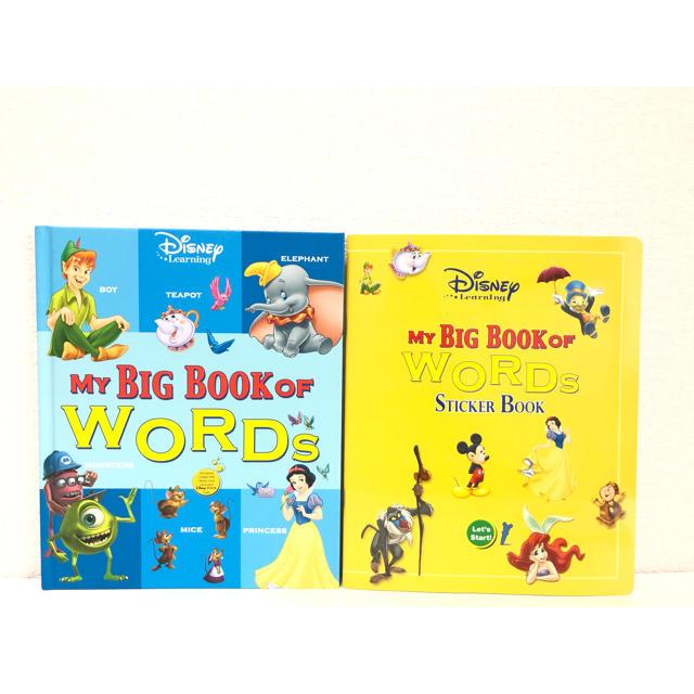 Disney(ディズニー)の美品!マイビッグブックオブワードズ ステッカーブック ディズニー英語 dwe キッズ/ベビー/マタニティのおもちゃ(知育玩具)の商品写真