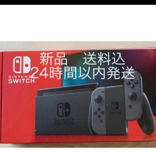 Nintendo Switch - 新品 Nintendo Switch ニンテンドースイッチ本体 グレー