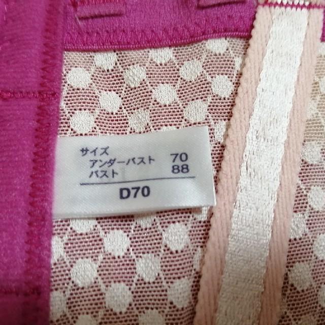 MARUKO(マルコ)のマルコ ストラップレスブラジャー レディースの下着/アンダーウェア(ブラ)の商品写真