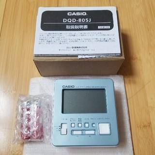 カシオ(CASIO)の【CASIO】  電波時計    DQD-805J  (パールブルー)(置時計)