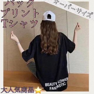 レディース バックロゴ Tシャツ シンプル オーバーサイズ ワンピース風 黒(Tシャツ(半袖/袖なし))