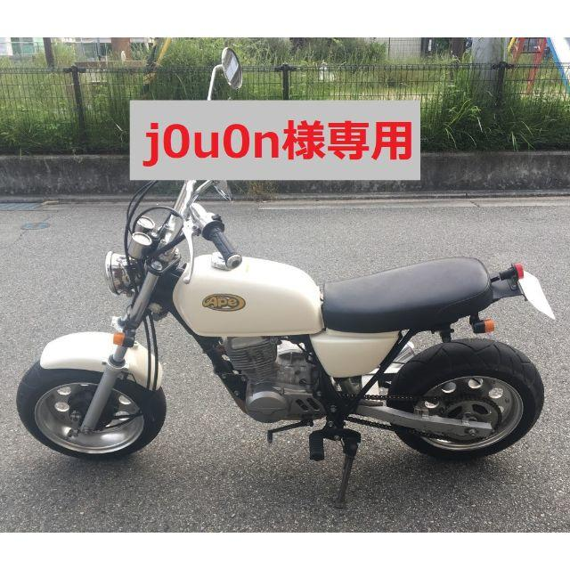 ホンダ(ホンダ)のHONDA ホンダ ape50 エイプ50 自動車/バイクのバイク(車体)の商品写真