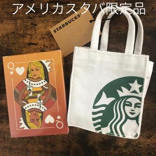 Starbucks Coffee - スタバのトランプとミニトート