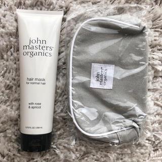 ジョンマスターオーガニック(John Masters Organics)の新品 ジョンマスターオーガニック R&A ヘアマスク ラージ ポーチ付(ヘアパック/ヘアマスク)