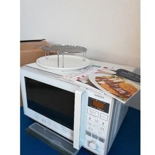 山善 - 未使用保管品  YAMAZEN  過熱水蒸気オーブンレンジ