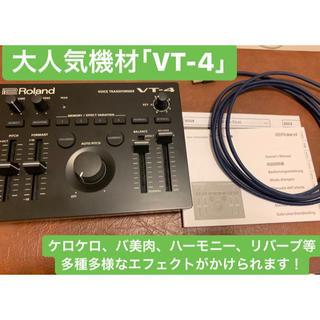 ローランド(Roland)のおまけ付☆VT-4 Roland ボイスエフェクター VT4☆(エフェクター)