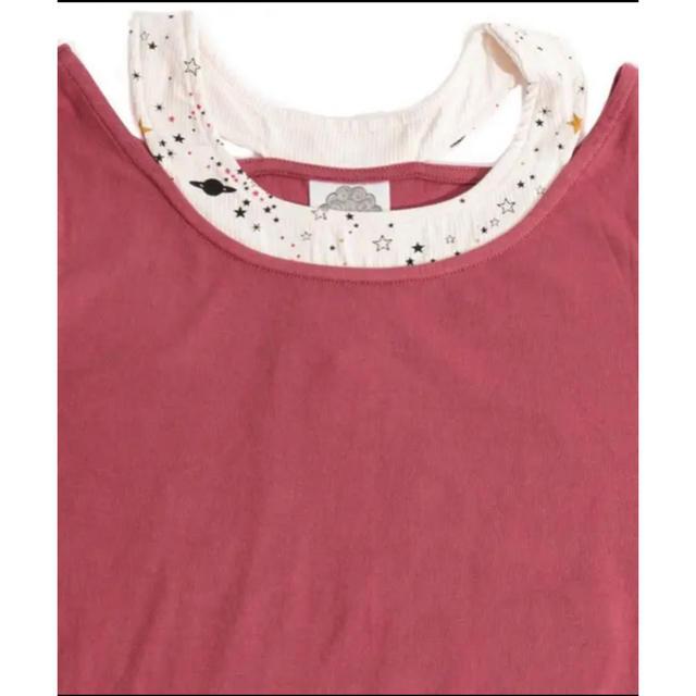 ScoLar(スカラー)のスカラー ScoLar テレコ切替ロングスリーブTシャツ 新品 未使用品 レディースのトップス(Tシャツ(長袖/七分))の商品写真