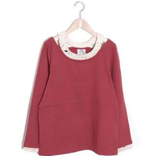 スカラー(ScoLar)のスカラー ScoLar テレコ切替ロングスリーブTシャツ 新品 未使用品(Tシャツ(長袖/七分))