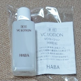 HABA - ハーバー サンプル