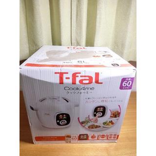 T-fal - 未使用 ティファール クックフォーミー Cook4me CY7011JP