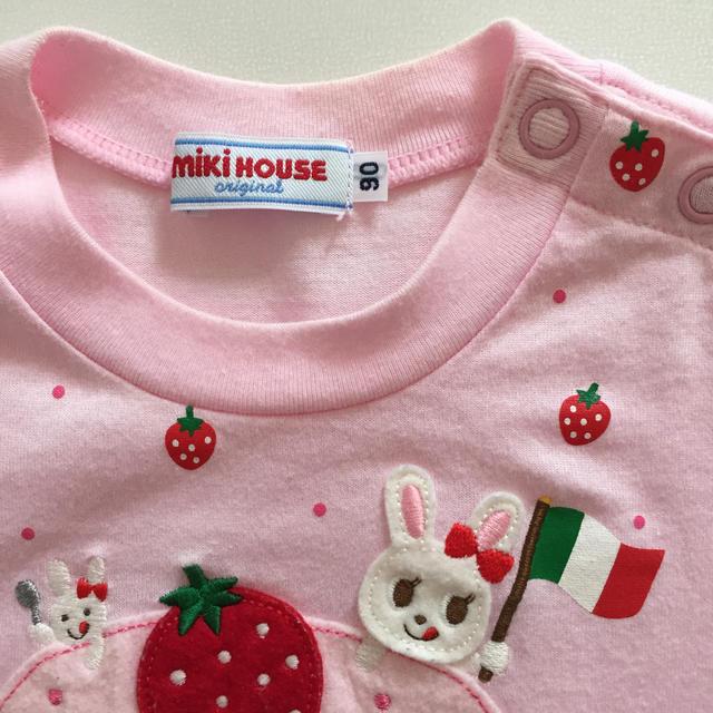 mikihouse(ミキハウス)の90センチ ミキハウス Tシャツ キッズ/ベビー/マタニティのキッズ服女の子用(90cm~)(Tシャツ/カットソー)の商品写真