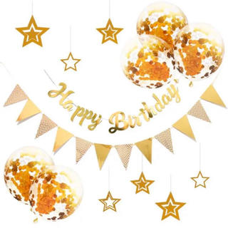 誕生日 飾り 飾りつけセット 風船 バルーン シンプル 簡単 筆記体 おしゃれ