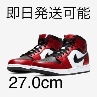 NIKE - AIR JORDAN 1 MID CHICAGO BLACK TOE