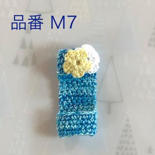 三味線用指掛け M7 (複数購入でお値引きあり)(三味線)