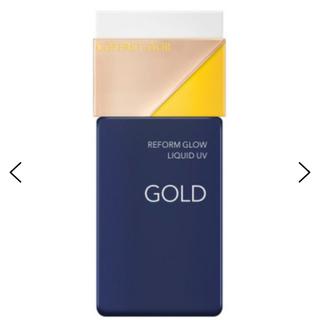 コフレドール(COFFRET D'OR)のリフォルムグロウ リクイドUV ゴールド30ml(化粧下地)