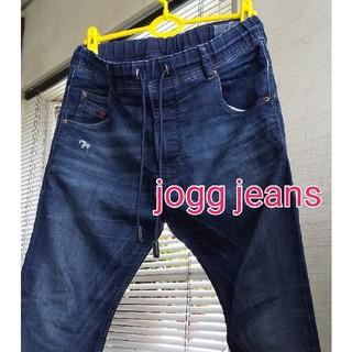 DIESEL - DIESEL jogg jeans KROOLEY 30インチ