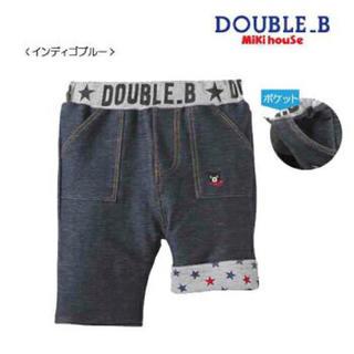 DOUBLE.B - 新品 ダブルB ミキハウス ハーフパンツ 6分丈パンツ 100