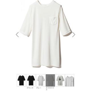GRL - GRL  グレイル 後ろリボン Tシャツ   半袖 オフホワイト