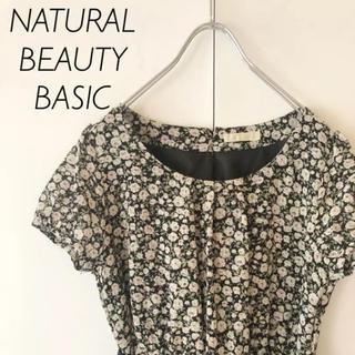 ナチュラルビューティーベーシック(NATURAL BEAUTY BASIC)のNATURAL BEAUTY BASIC 花柄ワンピース (ひざ丈ワンピース)