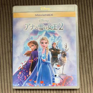 ディズニー(Disney)のアナと雪の女王2 MovieNEX DVDのみ(アニメ)