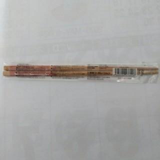 カラー竹箸(カトラリー/箸)