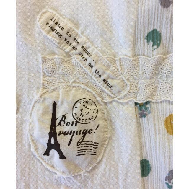 Biquette(ビケット)のノースリーブとレギンス セット キッズ/ベビー/マタニティのキッズ服女の子用(90cm~)(Tシャツ/カットソー)の商品写真