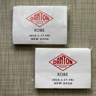 ダントン(DANTON)のDANTON ティッシュペーパー 2個セット(日用品/生活雑貨)