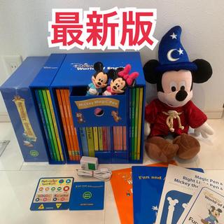 Disney - 最新版 マジックペンセット アドベンチャーセット ディズニー英語システム DWE