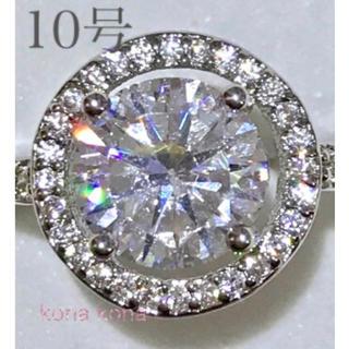 10号.シルバー.まん丸.パヴェ.指輪.高級AAA CZ大粒ダイヤモンドリング (リング(指輪))