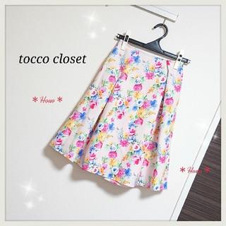 tocco - 【未着用品】tocco closet*カラフルフラワーフレアスカート