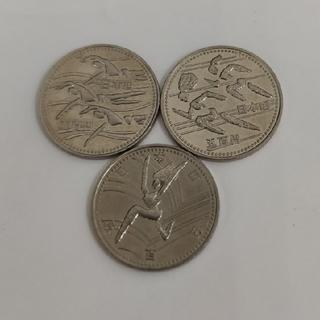 平成6年 アジア競技大会 広島 記念硬貨(貨幣)