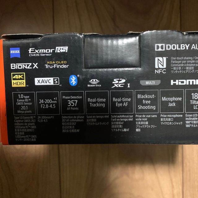 SONY(ソニー)のDSC-RX100M7 SONY サイバーショット コンパクトカメラ 新品 スマホ/家電/カメラのカメラ(コンパクトデジタルカメラ)の商品写真