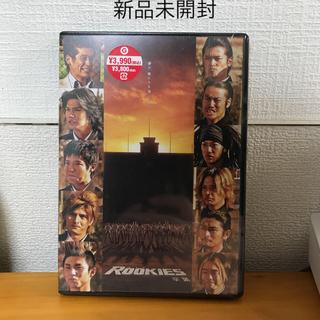 新品未開封☆ROOKIES-卒業- DVD(日本映画)