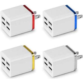 即購入OK!即発送!USB急速充電器 4ポート USB急速充電器!イエロー