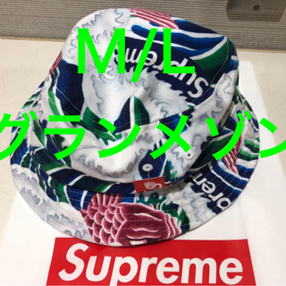 Supreme - Supreme Waves Crusher denim hat M/L ハット