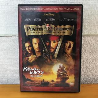パイレーツ・オブ・カリビアン/呪われた海賊たち DVD(舞台/ミュージカル)