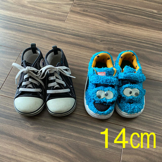 CONVERSE - 子供靴 スニーカー まとめ売り 14㎝