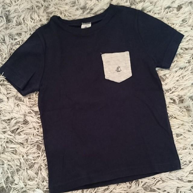 PETIT BATEAU(プチバトー)の2枚セット✨プチバトー✨Tシャツ キッズ/ベビー/マタニティのキッズ服男の子用(90cm~)(Tシャツ/カットソー)の商品写真