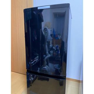 ミツビシ(三菱)のMR-P15X-B 三菱ノンフロン冷凍冷蔵庫 美品(冷蔵庫)